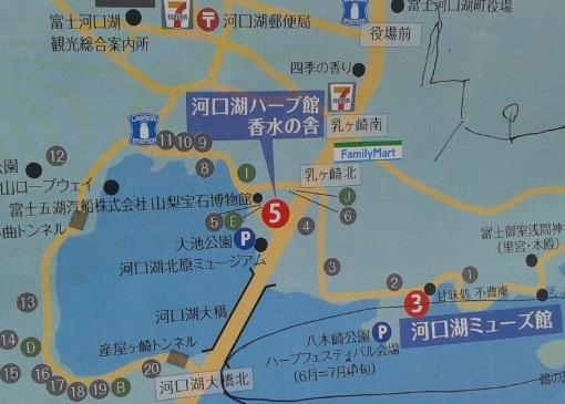 kawaguchiko_5
