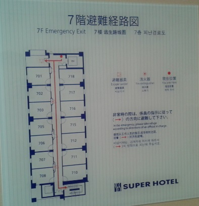 superhotel2