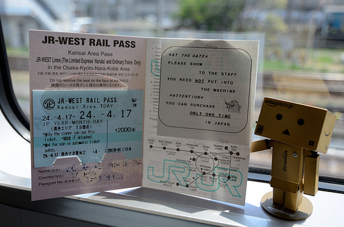 jr_west_pass