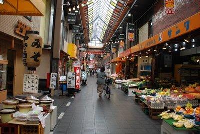 kuromon_ichiba_market)