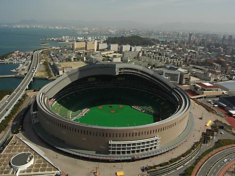 Fukuoka_ Dome