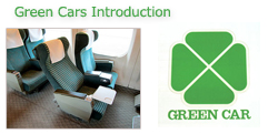 side_greencar