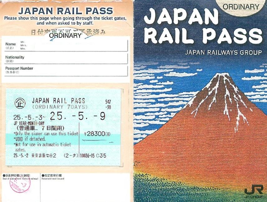 ticket_jr