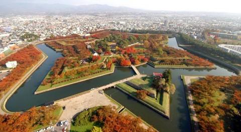 goryokaku_autumn