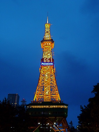 sapporo-tv-tower