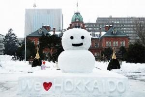 Sapporo Snow Festival copy