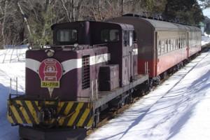 tohoku train