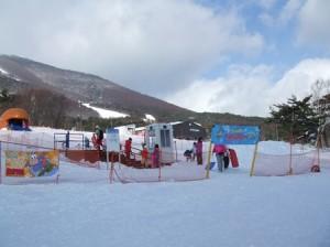 inawashiro ski